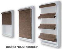 Щори Duo-vision